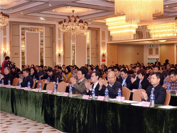 Chinese Medicine Healthcare Products Professional Committee-Jettron Events