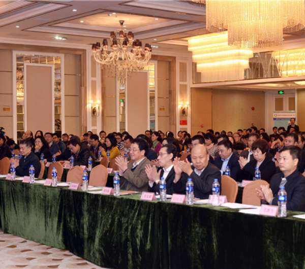 Chinese Medicine Healthcare Products Professional Committee