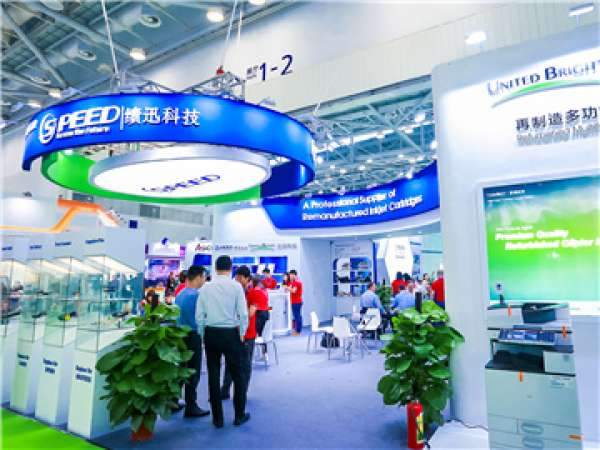 The Booth of Speed Infotech Holdings Ltd.