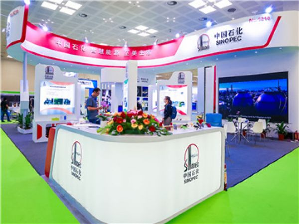 The Booth of Sinopec Group-Jettron Events