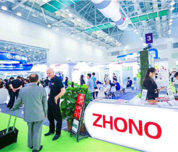 The Booth of Zhono Chips