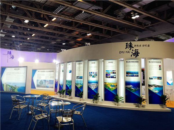 The Booth of Zhuhai Bureau of Commerce in MIF-Jettron Events