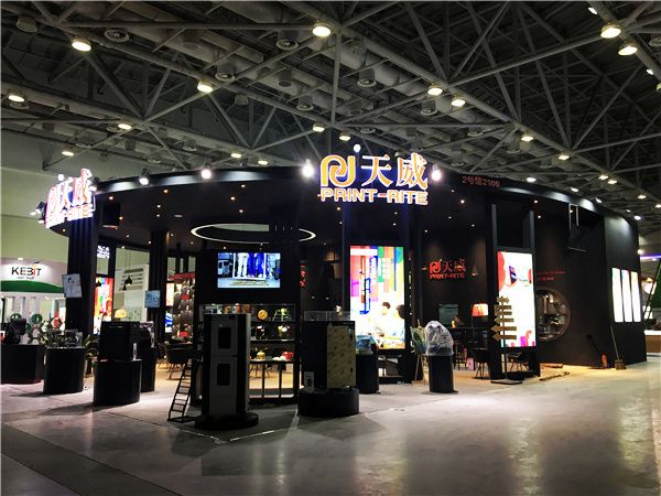 The Large Booth of Print-Rite-Jettron Events
