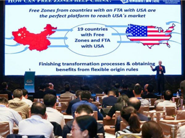 2018 World Free Trade Zone (Hengqin) Forum-Jettron Events