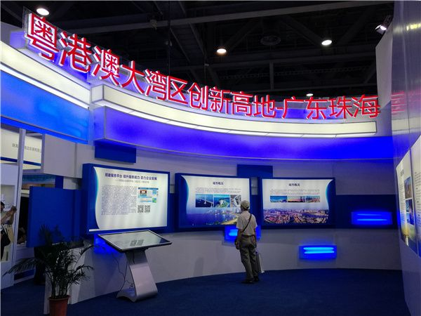 The booth of Zhuhai Bureau of Commerce in China International SME Fair-Jettron Events