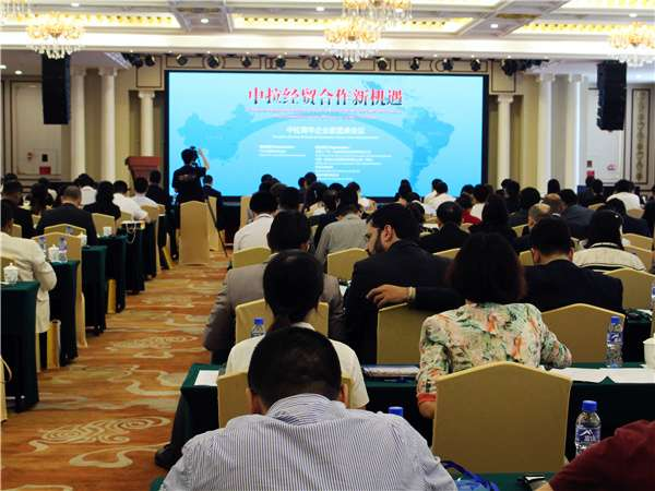 China-Latin America Young Entrepreneurs Round Table Conference