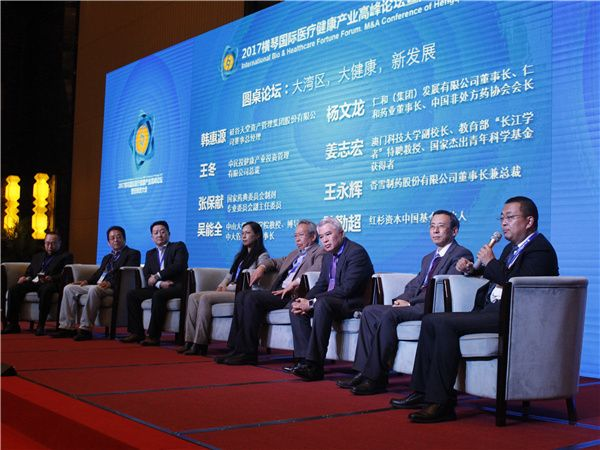 International Bio & Healthcare Fortune Forum M&A Conference of Hengqin-Jettron Events