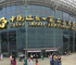180 Zhuhai enterprises display at the world-eminent 125th China Import & Exp